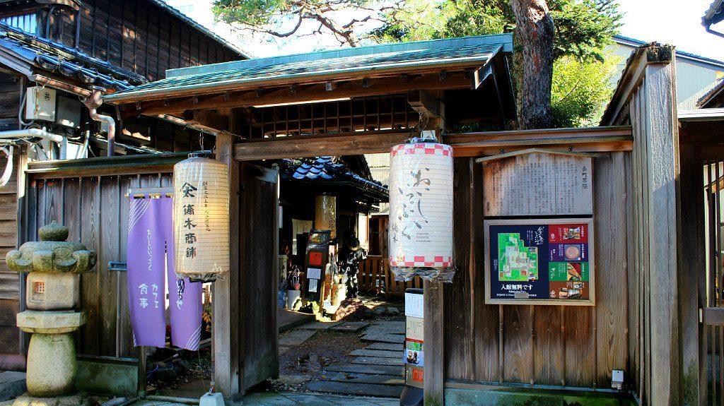 Nagamachi - Samurai District, Kanazawa