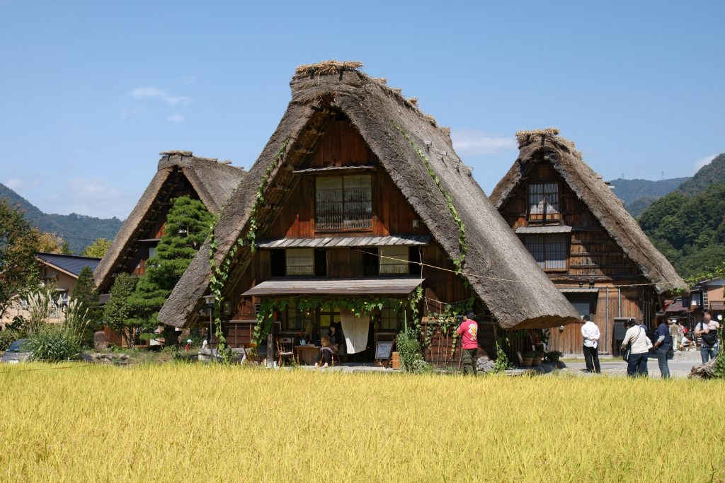Gassho-zukuri minka-en, Villaggio di Shirakawa