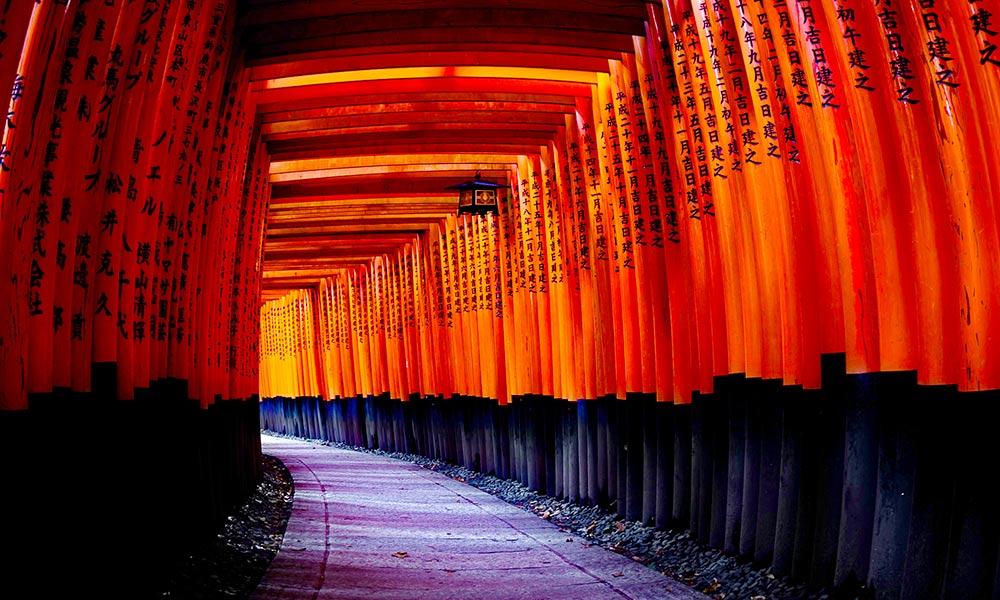 Fushimi Inari Taisha (伏見稲荷大社?)